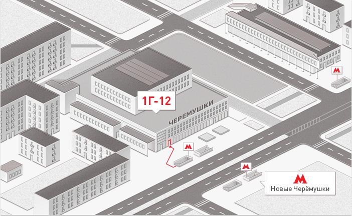 Схема проезда к ТЦ «Черёмушки»